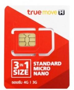 ซิมเนต ซิมเทพ True Unlimit 4G