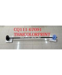 CQ111-67091 GEAR ROLL SPLDLE 60\'\'