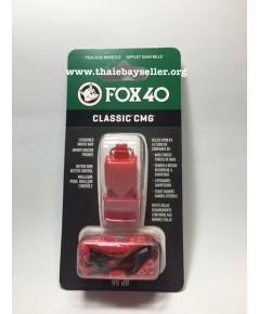 นกหวีด FOX 40 Classic CMG+Lanyard (สีแดง) ของแท้ ของใหม่