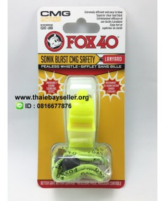 นกหวีด FOX 40 Sonik Blast CMG (120dB) สีเหลือง ของใหม่ ของแท้