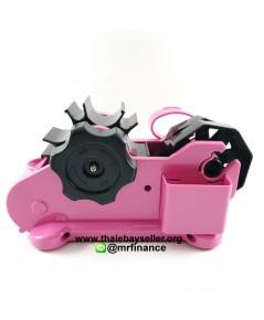 แท่นตัดเทปใสกึ่งอัตโนมัติ Tape Dispenser (สีชมพู) รุ่น ZWY-201 Pink