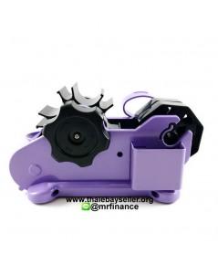 แท่นตัดเทปใสกึ่งอัตโนมัติ Tape Dispenser (สีม่วง) รุ่น ZWY-201 Purple