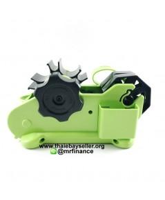 แท่นตัดเทปใสกึ่งอัตโนมัติ Tape Dispenser (สีเขียว) รุ่น ZWY-201 Green