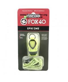 นกหวีด FOX 40 EPIK CMG+Lanyard สีเขียวดำ รุ่นใหม่ ของแท้