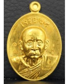 เหรียญเจริญพรรุ่นแรก สมเด็จพระญาณสังวร สมเด็จพระสังฆราช เนื้อทองคำ หมายเลข 10 ปี2554 พิธีใหญ่ นิยม
