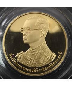 เหรียญที่ระลึกร.9เขาชีจรรย์ ปี2538 เนื้อทองคำขัดเงา น.น.20กรัม พิธีวัดพระแก้ว พร้อมกล่องเดิม ราคาถูก