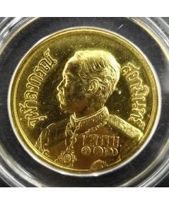 เหรียญ ร.5 ที่ระลึกครบ 100ปีโรงพยาบาลศิริราช เนื้อทองคำ 18กรัม 26เม.ย.2531 พิธีใหญ่สภาพสวยพร้อมกล่อง