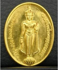 เหรียญพระพุทธสุริโยทัย สก.เนื้อทองคำ หนักบาท พ.ศ. 2534 พิธีใหญ่ ในหลวงรัชกาลที่9และราชินีเป็นประธาน