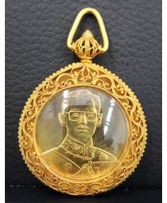 เหรียญ ร.9 ครองราชย์ครบ 50ปี 2539 เนติบัณฑิตยสภา เนื้อทองคำ พร้อมกรอบทอง หนัก 26.9กรัม สวยและหายาก