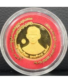 เหรียญร.5หลัง ร.9 ที่ระลึกกาญจนาภิเษกอนุสรณ์ 108 ปี โรงพยาบาลศิริราช เนื้อทองคำขัดเงา หนักบาท ปี2539