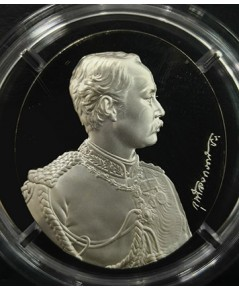 เหรียญรัชกาลที่5 หลังจปร. โมเน่ร์ เดอ ปารีส เนื้อเงินขัดเงา รุ่นกาญจนาภิเษก ปี2539 สภาพสวยเก่าเก็บ
