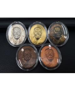 เหรียญหลวงปู่ทวด รุ่นสร้างพระตำหนัก ร.9 ปากพนัง ปี2541 ชุดกรรมการใหญ่ พิธีใหญ่ อ.นอง พร้อมกล่องเดิมๆ