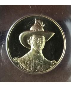 เหรียญที่ระลึกมหามงคลเฉลิมพรรษา 6 รอบ 5 ธันวาคม 2542 เนื้อทองคำ 7.5 กรัม สภาพสวย หายาก พร้อมกล่อง
