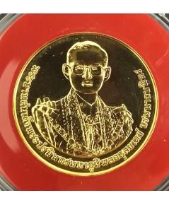 เหรียญถวายพระเพลิงพระบรมศพรัชกาลที่9 เนื้อทองคำ ร้อยละ99 หนัก 20กรัม สภาพสวย ราคาต่ำจอง