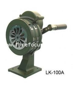 ไซเรนมือหมุนแบบยึดโต๊ะความดัง 110 dB รุ่น LK100A