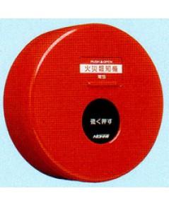 อุปกรณ์แจ้งเหตุชนิดกดแบบติดลอย กันน้ำ/ติดนอกอาคาร(Waterproof)  รุ่น FMM116-W ยี่ห้อ Nohmi