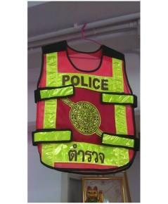 เสื้อสะท้อนแสง ตรากรมตำรวจ