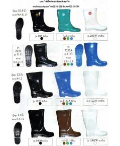 รองเท้าบูท PVC รุ่นต่างๆ อย่างดี