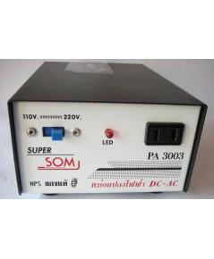 12Vdc  to  110Vac-220Vac Convertor ขนาด 2 A รุ่น PA3003 ยี่ห้อ SOM