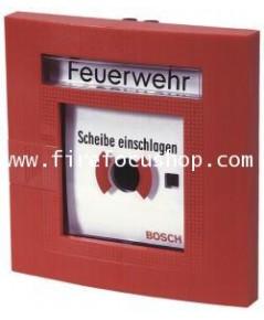 ตัวแจ้งเตือนด้วยมือ แบบทุบกระจกแล้วกดปุ่มสำหรับภายในอาคาร รุ่น SKM120-Form-G ยี่ห้อ Bosch