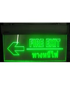ป้ายไฟฉุกเฉิน ลูกศรซ้ายมือ Fire Exit/ทางหนีไฟ หนึ่งหน้าชนิด LED Slimline 2 ชม.รุ่น F8