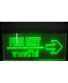 ป้ายไฟฉุกเฉิน ลูกศรขวามือ  Fire Exit/ทางหนีไฟ หน้าเดียวสำรองไฟ 2 ชม. ชนิด LED Slimline รุ่น F9