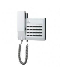 KOCOM KIP-620ML 20CH Multiple Interphone (Master unit)