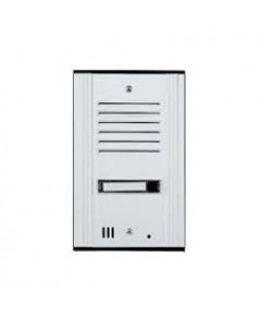 KOCOM MSD-1B Direct 1 push button (up to 1 houses) type