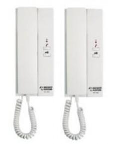 KOCOM KDP-602A/D audio door phone ( KDP 602A+KDP602D) ปลดล๊อคประตูได้