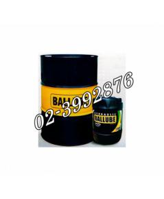 น้ำมันไฮดรอลิคเกรดพิเศษ Ballube Premuim Hydraulic HM 32