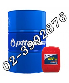 PTT Machine OIL (แมชชีนออยล์)