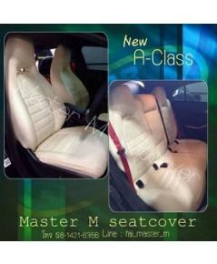 ชุดหุ้มเบาะรถยนต์ Master M A-class