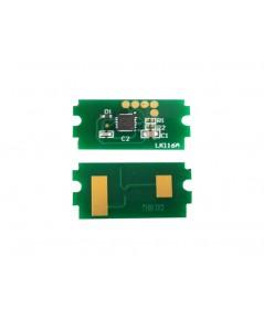 ชิพตลับหมึก CHIP KYOCERA MITA ECOSYS P2040DN (TK 1168)