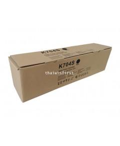ตลับหมึกพิมพ์เลเซอร์ TONER CARTRIDGE SAMSUNG K3250/K3300NR/MLT-D704S (680g)