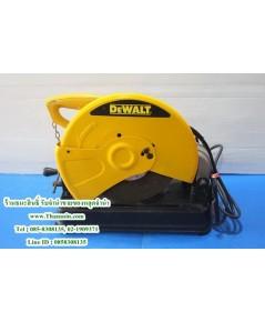แท่นตัดไฟเบอร์ Dewalt รุ่น D28720