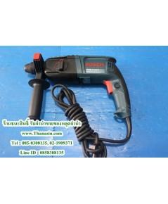 สว่านโรตารี่ Bosch GBH 2-23E