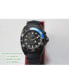 นาฬิกา Seiko Air Diver Special Edition