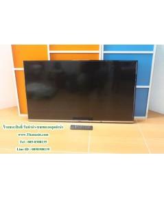 Haier LED Smart TV 40 นิ้ว