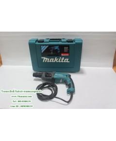 สว่านโรตารี่ Makita รุ่น HR2230