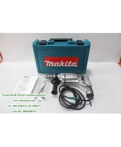 สว่านไฟฟ้า Makita รุ่น 8416