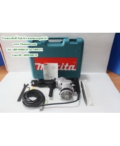 เครื่องสกัดไฟฟ้า Makita รุ่น HM1201