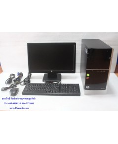 HP Pavilion 500 PC