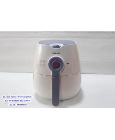 หม้อทอดไร้น้ำมัน Philips HD9220