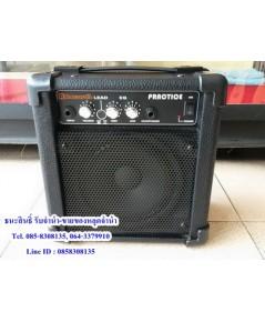 Guitar Amplifier ยี่ห้อ Records