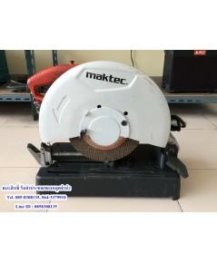 แท่นตัดไฟเบอร์ Maktec MT243