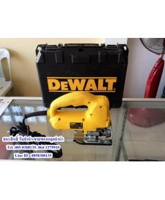 เลื่อยฉลุไฟฟ้า Dewalt รุ่น DW341