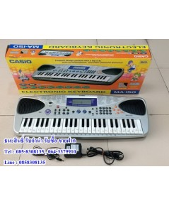 Electronic Keyboard Casio รุ่น MA-150