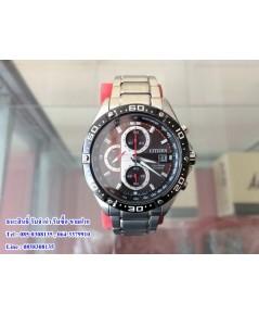 นาฬิกา Citizen Eco-Drive Super Titanium