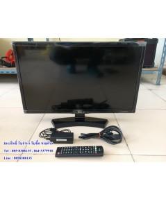 TV LG 24 นิ้ว