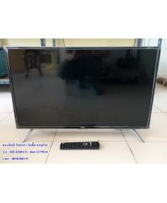 Smart TV TCL 32 นิ้ว